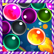 Bubble free 2016 by Bubble Shooter Ball Game for Mobile Free
