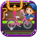 Kids Cycle Factory by FrolicFox Studios