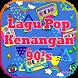 Lagu Pop Kenangan 90an by Urban Developer