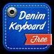 Denim Keyboard by liupeng