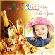 Happy New Year 2018 Photo Frames by Eshal Nawab