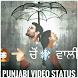Punjabi Video Songs Status (Lyrical Videos) 2017 by video4you