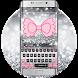 Silver Bow Keyboard Theme by Creative Beauty Studio