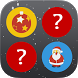 X MAS matching - memory game by BMAC Apps
