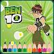 Ben Ten Coloring Games for Kids by Generus Creative