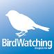 BirdWatching by MAZ Digital Inc.