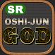 パチスロ OSHI-JUN GOD 〜押し順ゴッド〜 by kazumidev