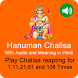 Hanuman Chalisa Audio by JustChill Apps