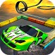 Impossible Stunt Car Tracks 3D by Tech 3D Games Studios