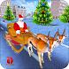 Christmas Santa Rush Delivery- Gift Game