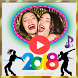 New Year Video Maker 2018 by mapleland