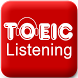 TOEIC Listening Practice -Free by E-Learning