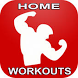10 Minute at Home Workouts by Cuphy Dev
