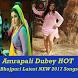 Amrapali Dubey Bhojpuri Songs