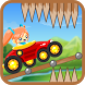 Danger Climber by Lemau Production