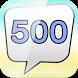 اكتشف شخصيتك 500اختبار واختبار by MicroFuture