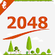 2048 Easily by HTHSoft BUP