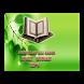 Abdullah Ali Jabir Coran(MP3) by NS-SOFT