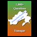 Arunachal Pradesh State Quiz by Thangadurai R