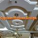 Ceiling Modern Design by delisa