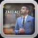 Zaid Alit - Fan Club by Digi Krypton