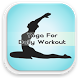 Yoga For Daily Workout