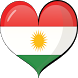 دردشة ليالي كوردستان by Brothers 2 app