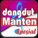 Lagu Dangdut Religi by Cewek Jomblo Apps