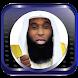 بدر المشاري ـ محاضرات بدون نت by Kapro App