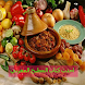 احدث كتاب المطبخ المغربي by Mohamed Tarek