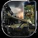 Army Theme by Ahl ar-ray solutions pvt ltd