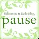 郡山 マッサージ pause 公式アプリ