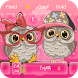Pink Cute Owl Keyboard Theme