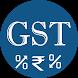 GST Calculator by R Udeshi Labs