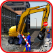City road builder by Entertainment Riders