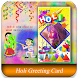 Happy Holi 2017 Wishes by Fun Zone Apps