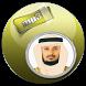فارس عباد قرآن كريم بدون نت by gro-app-1