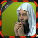محاضرات الشيخ محمد حسان