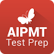 AIPMT Preparation & Coaching by Meritnation