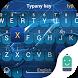 Bike or Fiction Emoji Keyboard by Best Keyboard Theme Design