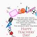 Happy Teacher's Day Wallpapers by Sakakibara