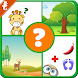 4 Pictures 1 Word Easily by HTHSoft BUP
