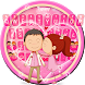 Typany Cute Couple In Love Keyboard by 3D / Animated Keyboard Themes