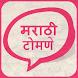 Status in Marathi by Hindi App Store