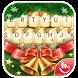 Christmas Jingle Bell Keyboard Theme by Fashion Cute Emoji