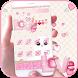 Love Kitty Theme Wallpaper Lock Screen Launcher by Beauty Die Marker