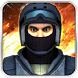 Commando Army Sniper Shooting by NFG: Need For Games