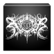Guess the Band Metal Logo Quiz by Quid Pro Quo