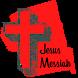 Jesus Messiah quotes