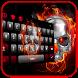 Fire Skull keyboard by liupeng